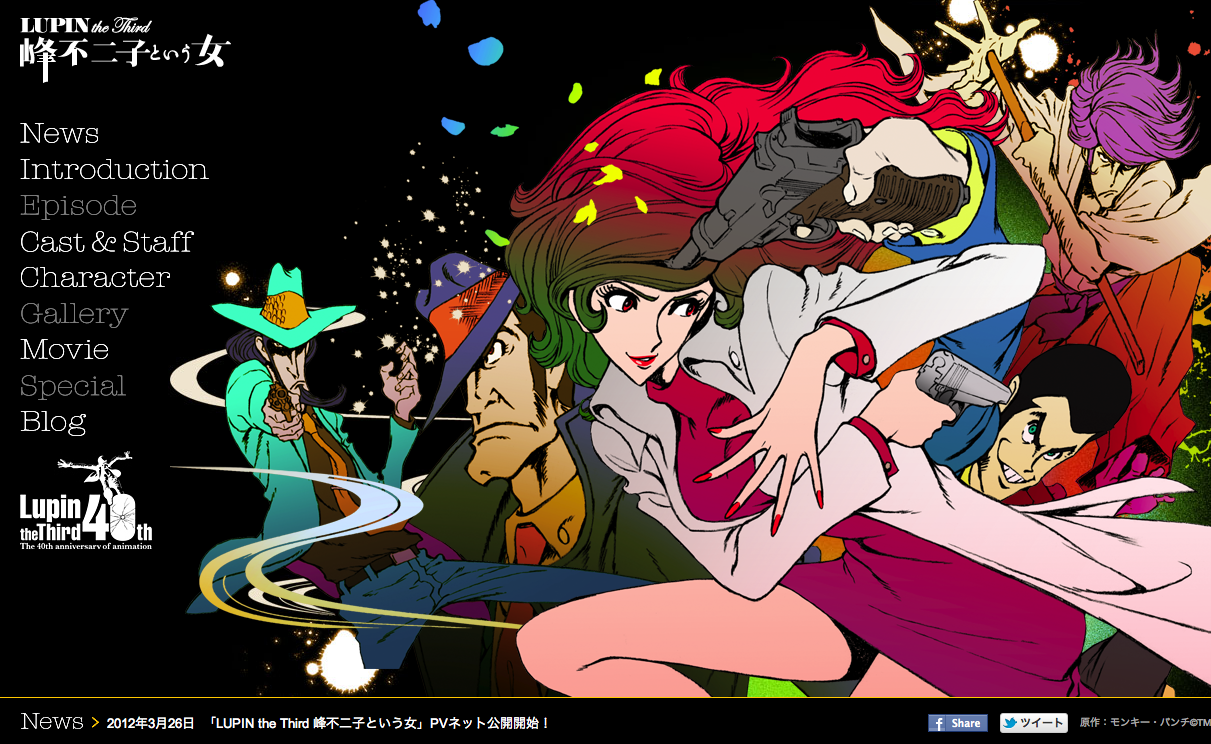 List of Lupin the Third The Woman Called Fujiko Mine