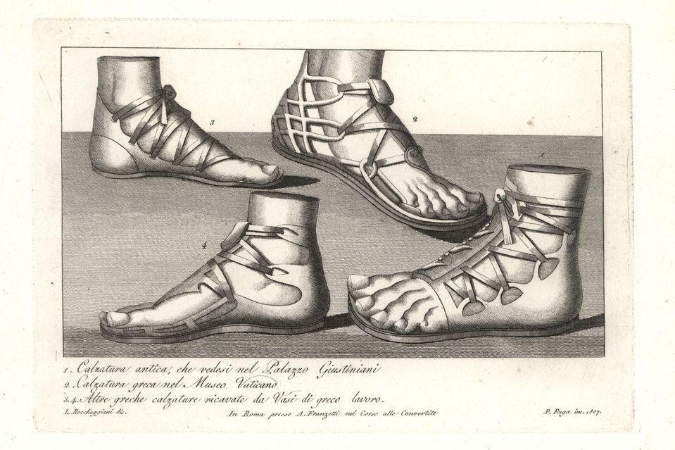 две древнегреческие сандалии рисунок кухня подарила