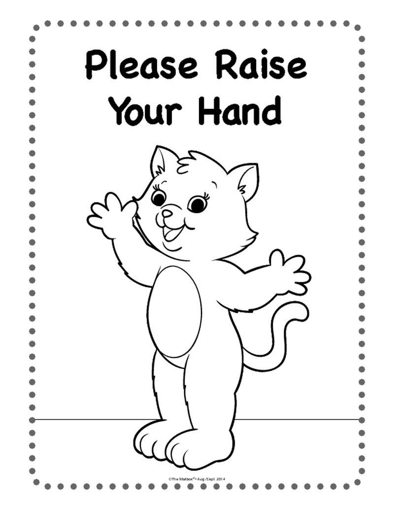 Fall Please Raise Your Hand The Mailbox Preschool August
