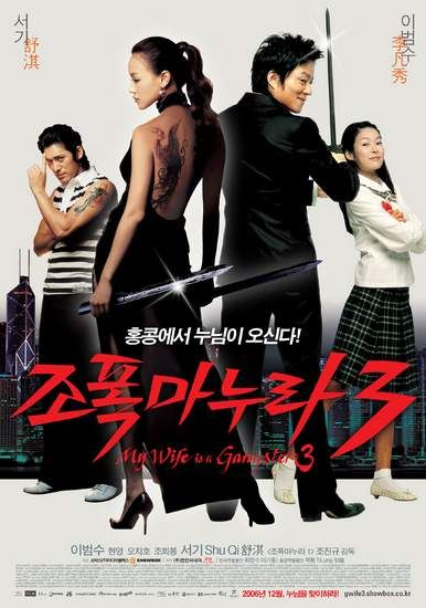 Judul Film Gangster : judul, gangster, Picture, Gangster, Movies,, Watching