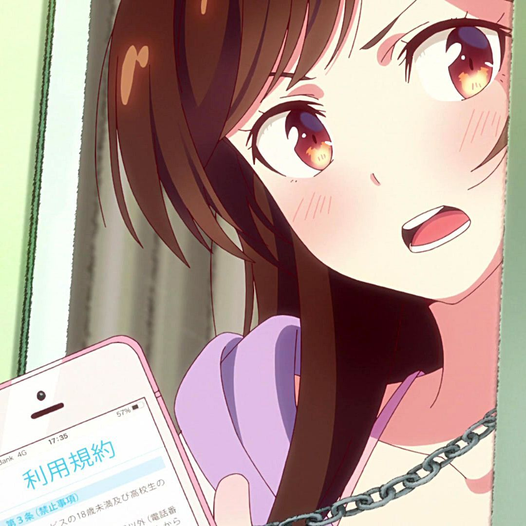 Kanojo Okarishimasu Episode 2 Gallery Anime Shelter Anime Danmachi Anime Kawaii Anime