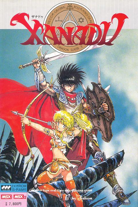 Xanadu (video game) - Wikipedia, the free encyclopedia | Rad Video