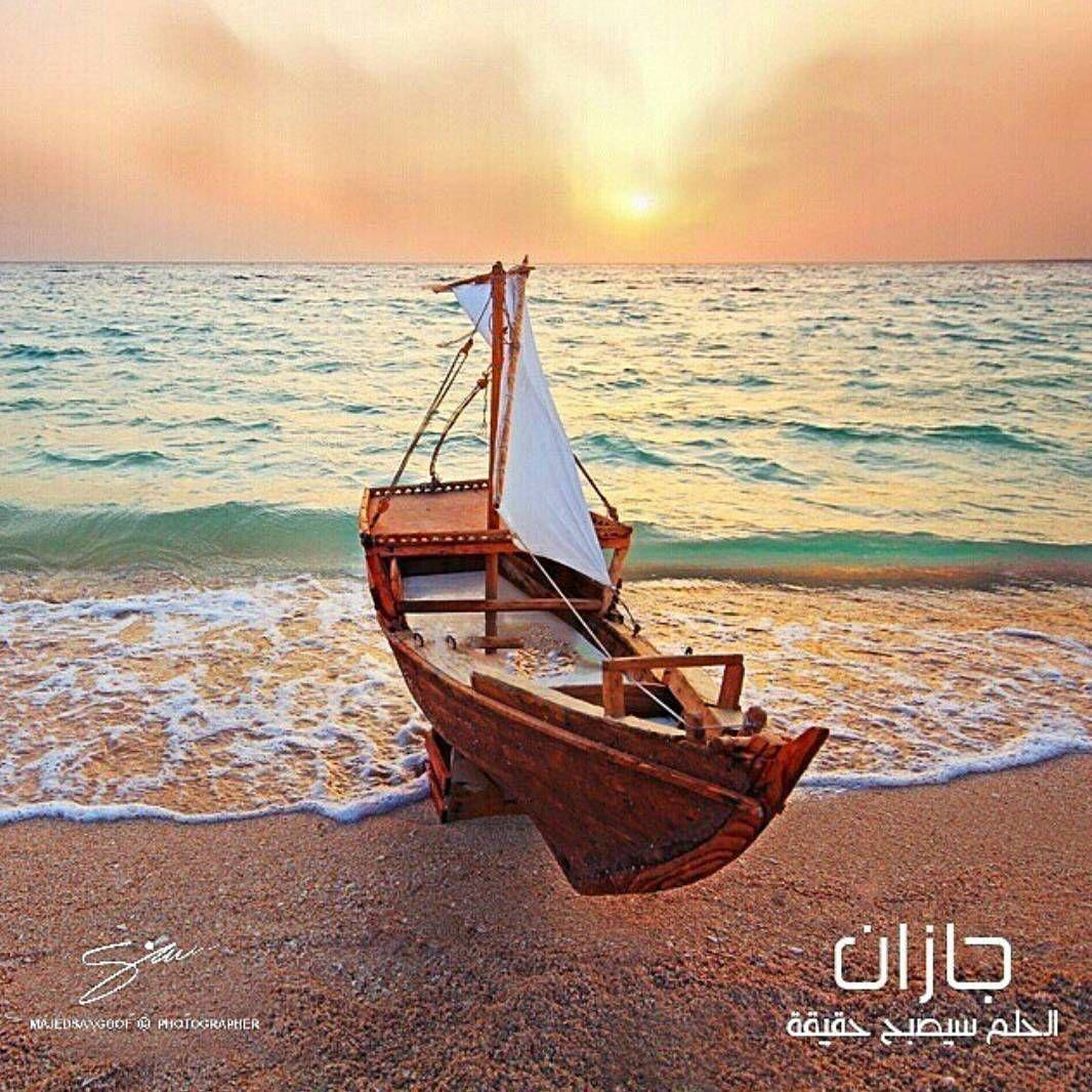 جازان الساحرة Jazan Middle East Instagram Boat