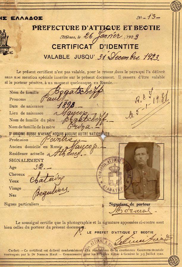 Carte D Identite De Catherine Bruyelle Du Tableau Carte D Identite