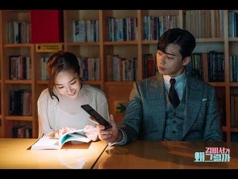 YouTube   Jukebox in 2019   Joon park, Korean drama, Seo joon