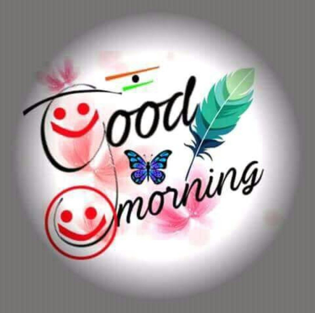 Good Morning Greetings | good morning nd good night | Good