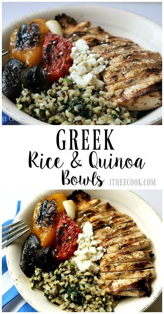 I Thee Cook Greek Rice And Quinoa Bowls Greek Rice Greek Dishes Healthy Vegetables