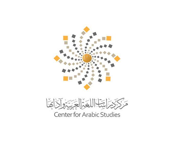 183 Best Arabic Logo Design Examples تصميم شعارات Logo Design Inspiration Logo Design Logo Design Diy