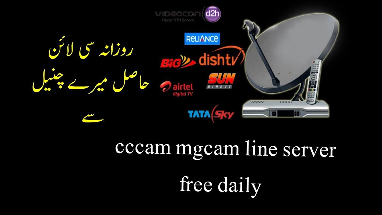 Mgcamd cccam cline sever for dish TV Sunday offers | http