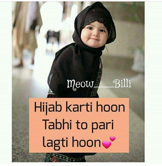 Positive Thinking Quotes From Quran: Pin By Zᴀʀᴀ Aғʀᴇᴇɴ Khan ♥ On ʆɑʀkiyѳɳ Ki ɓɑɑtɑiɳ