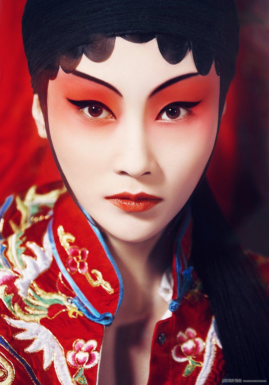 京剧女花旦脸谱图片图片3 Geisha makeup, Schminken, Chinesische kultur