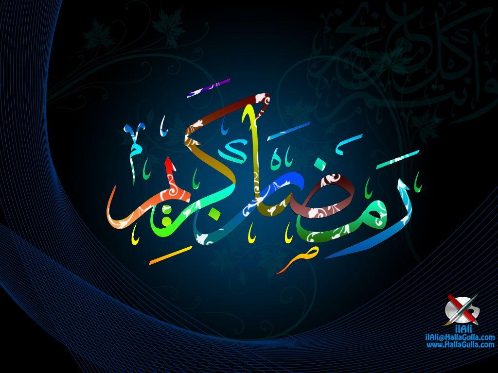 Beautiful Ramadan Desktop Wallpaper Http Wallpapers Ae Beautiful