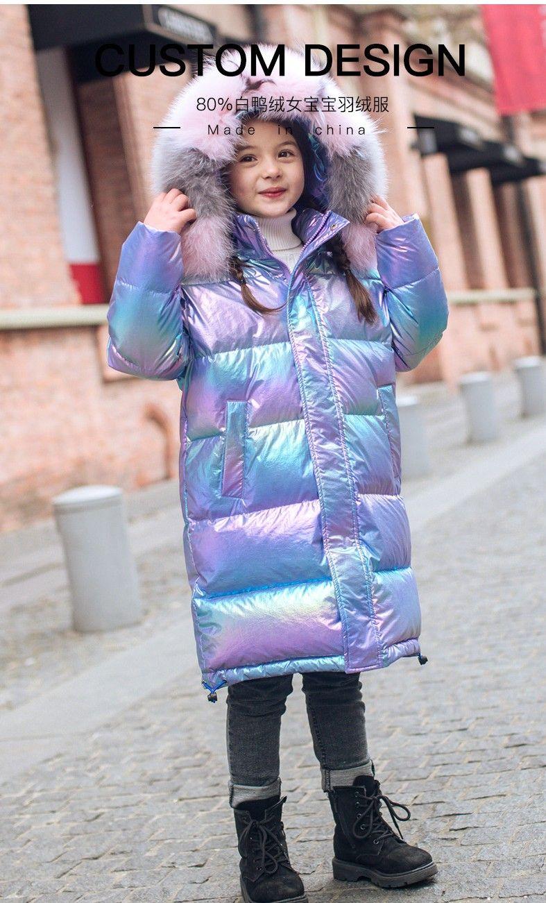 зимняя одежда для детей омск