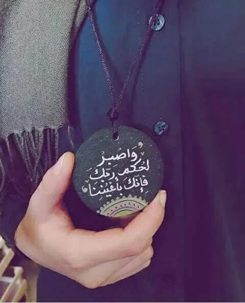 صور بروفايل 2020 فيس بوك Facebook Profile فوتوجرافر Circle Quotes Arabic Quotes Weather Quotes