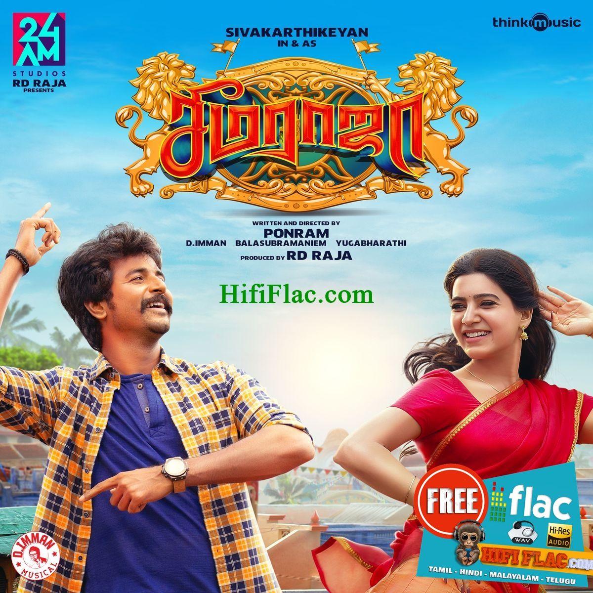 Seemaraja 2018 Tamil 24bit Digitalrip Flac Audio Songs Movie Songs Mp3 Song