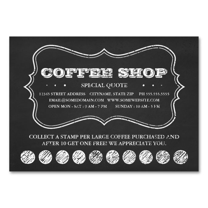 One Cup Of Coffee Chalkboard Punch Cards Zazzle Com Free Business Card Templates Card Templates Free Loyalty Card Template