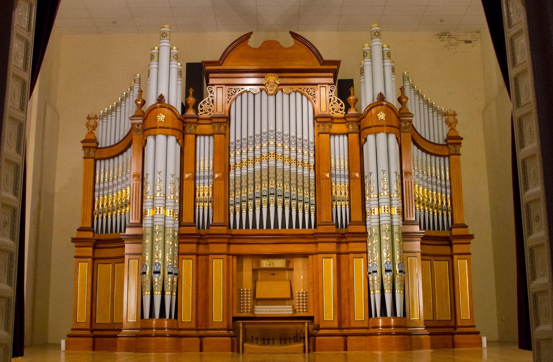 Картинка органа музыкального инструмента для детей