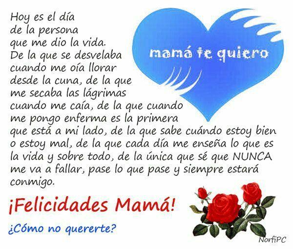 Felicidades Mama Frases Cumpleaños Mama Frases De