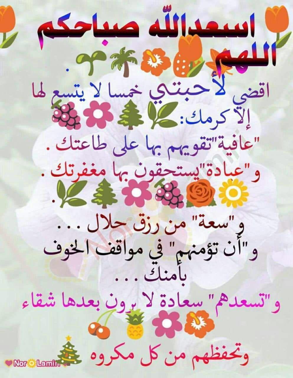 Pin By Mr E Ali On جميل الكلم Best Islamic Quotes Romantic Love Quotes Quotes