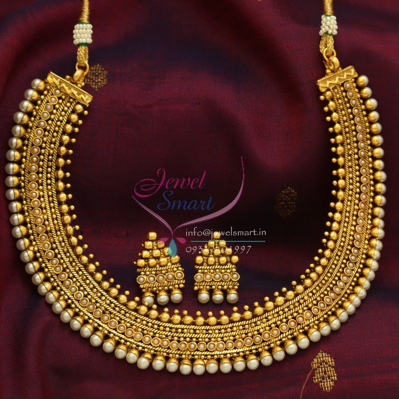 Gold Necklace Design With Price Indian jewelry