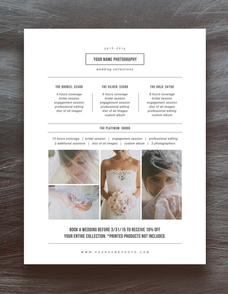 pricing guide template new client guide photography flyer - wedding flyer