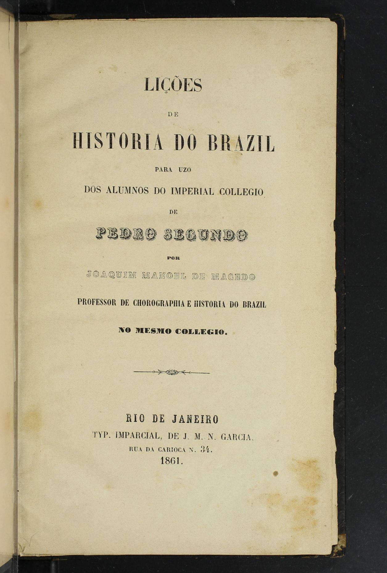 Biblioteca Brasiliana Guita e José Mindlin: Acervo Digital