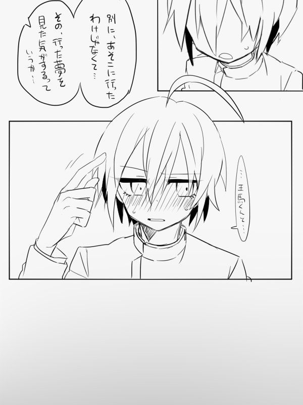 (9) Twitter