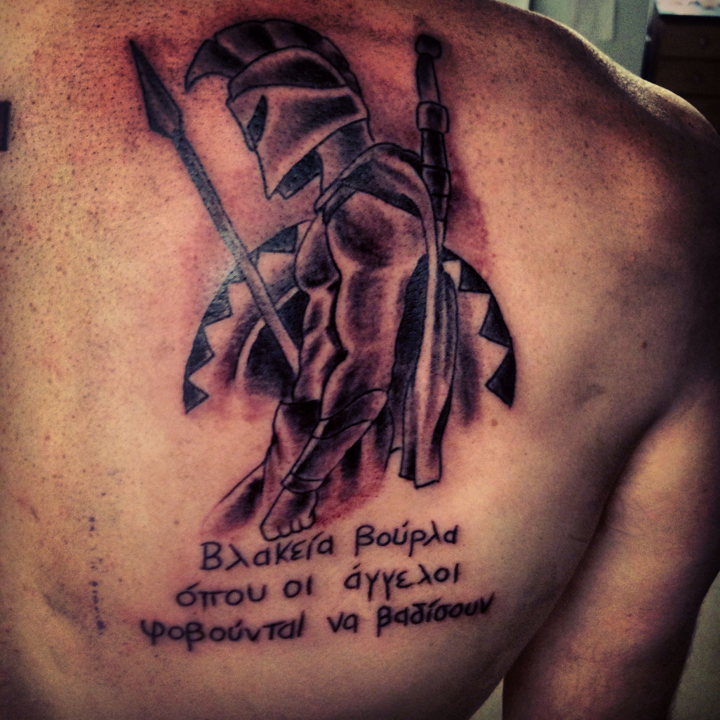 Spartan Tattoo Fools Rush In Where Angels Fear To Tread Right Shoulder Hooyah Spartan Tattoo Shoulder Tattoo Shoulder Tats