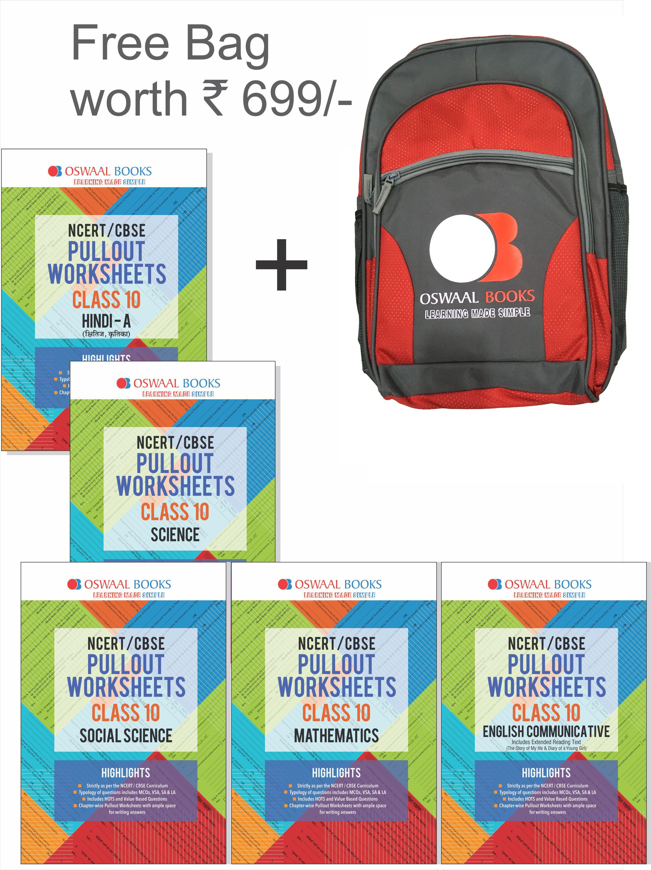 Ncert Amp Cbse Pullout Worksheet Class 10 Set Of 5 Books