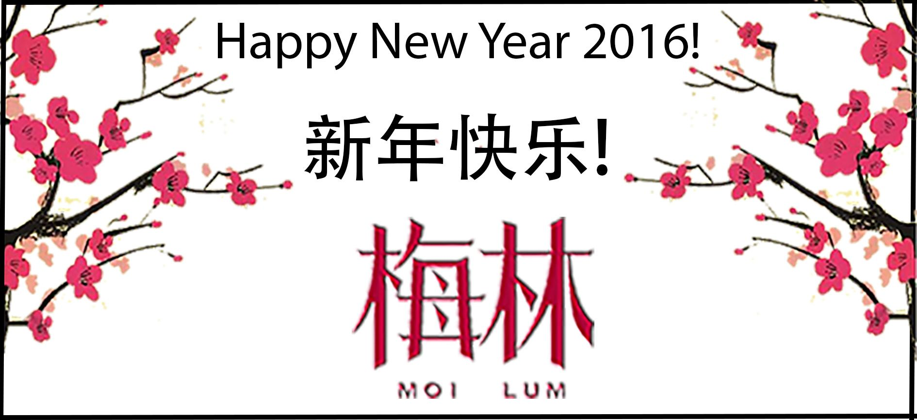 New Year Greetings From Moi Lum Restaurant New Year Greetings