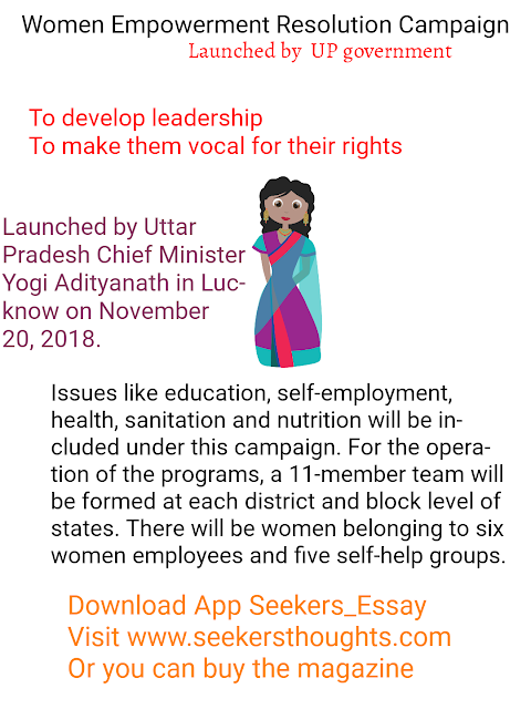 Seeker S Thought Article And Essay Women Empowerment Resolution Campaign Info On Impowerment