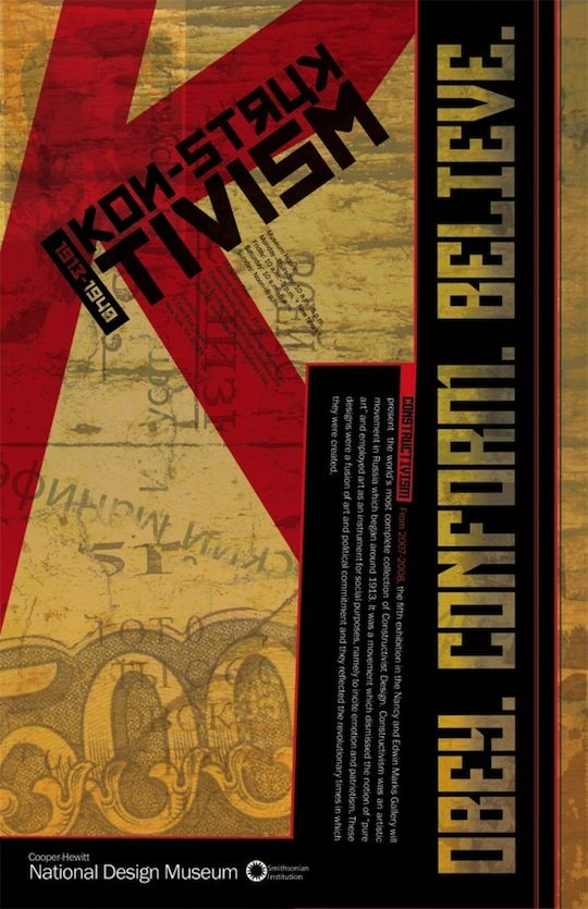 Constructivism_Museum_Poster_by_vbeazzo-630x974