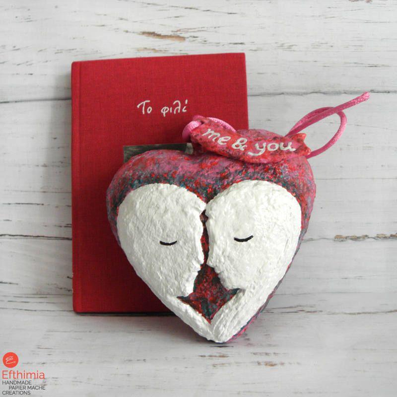Valentine S Day Gift Valentines Heart Decor Wedding Gift