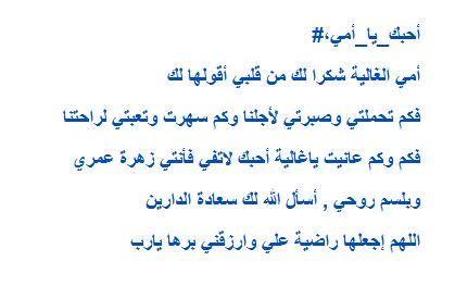 رسائل مصوره الام 2018 تهانئ بعيد 3dlat Net 19 17 654d Talking Quotes Islamic Quotes Quotes