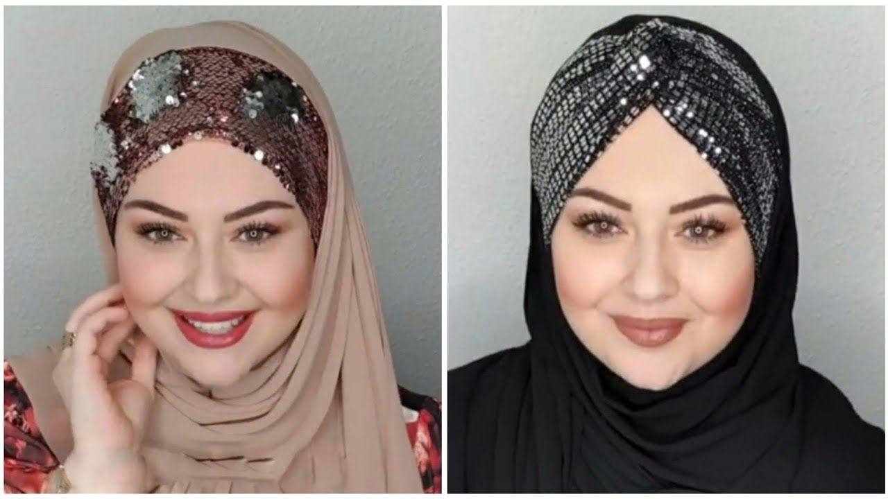 أجمل لفات حجاب تركية 2020 للمدرسة والجامعة الجزء الخامس Youtube Bridal Dress Design Ways To Tie Scarves Turban Style