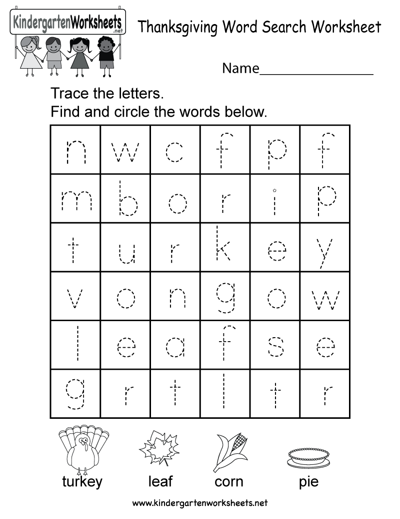 This is a fun Thanksgiving word search activity worksheet. Kids can ...