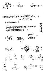 1 om tattoo 2 incarnation of vishnu 3 ibid 4 personal name 5 ibid 6 ibid 7 cobra. Black Bedroom Furniture Sets. Home Design Ideas