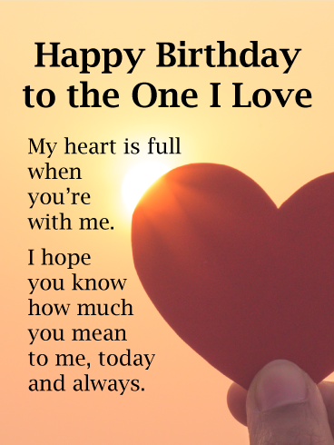 Sunset Heart Birthday Wishes Cards For Lover Birthday Greeting Cards By Davia Happy Birthday Husband Quotes Birthday Wish For Husband Birthday Wishes For Lover
