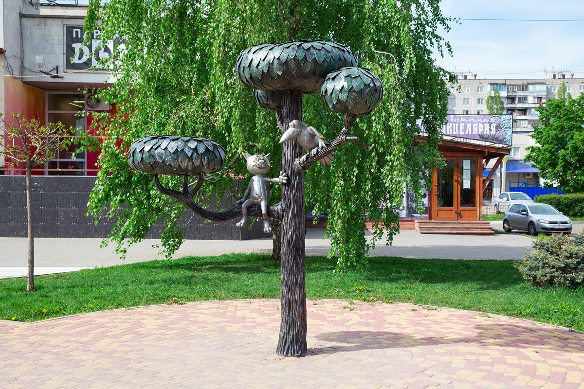 Памятники в воронеже котенок с улицы лизюкова Сергиев Посад заказать памятник москва к Волгодонск
