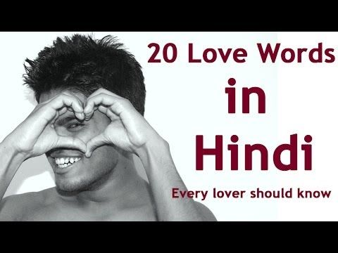 Love Words Phrases In Hindi Every Lover Should Know You