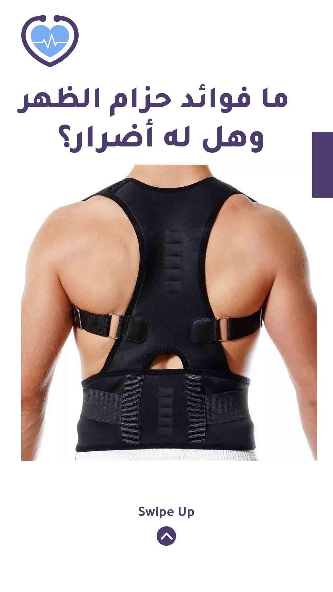 فوائد حزام الظهر Mens Tops Fashion Tank Tops