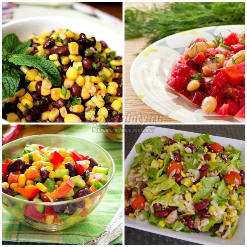 Оригинальный салат с фасолью: золотые рецепты с фото ...