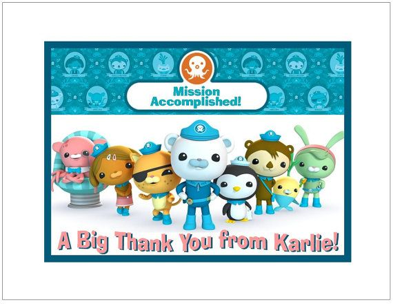 12 Printed Octonauts Note Or Thank You Cards Octonauts Octonauts Birthday Octonauts Party