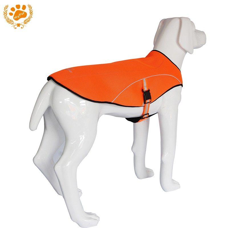 My Pet Air Mesh Cooling Coat Dog Clothes Outdoor Kopek Kedi