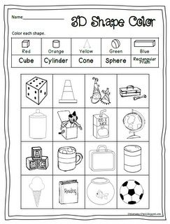 Worksheets Free Printable Shape Worksheets free printable 3d shape worksheet to color scroll down the page page