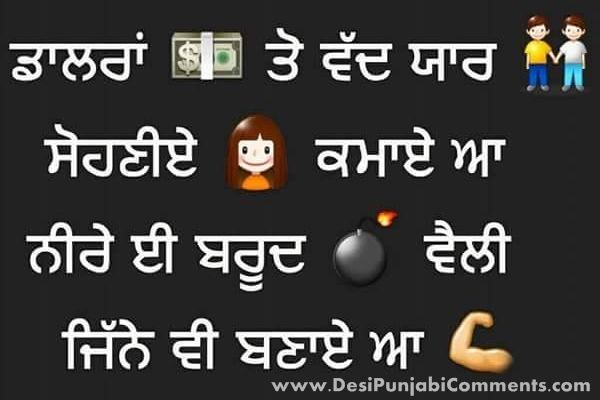 Dollar Vs Friends - Dosti Punjabi Whatsapp Status | Punjabi