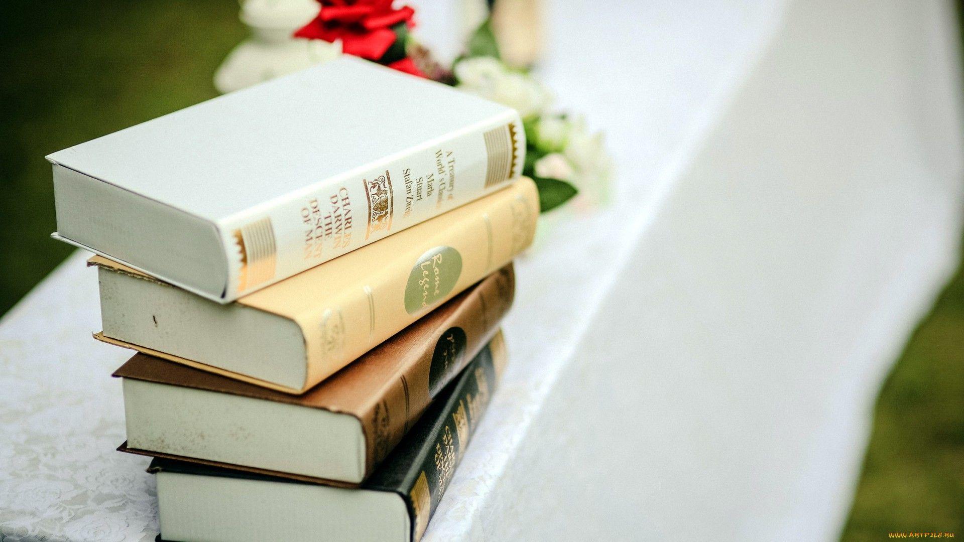 Обои книги. Разное foto 19
