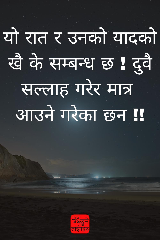 Nepali Quotes For Smile In 2021 Smile Quotes Love Status Life Status