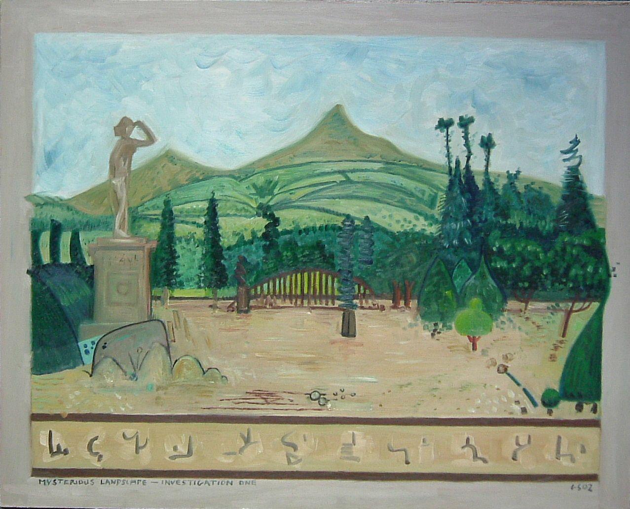 Gerald Shepherd: Mysterious Landscape - Investigation 1