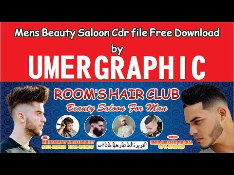 Beauty Saloon Banner Design Cdr Free Vector Coreldraw Illustration Free Download Youtube Beauty Saloon Banner Design Beauty Salon Design